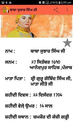 Gurbani Quotes, Truth Quotes, Guru Hargobind, Nanak Dev Ji, Guru Gobind Singh, Historical Monuments, Bullet Journal Inspiration, Good Morning Images, Trust God