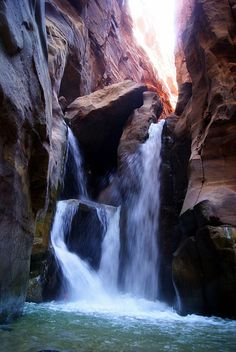 Wadi Mujib Waterfall - © By Flickr user Fadzilharris