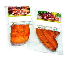 Καπνιστά και αλλαντικά που θα λατρέψετε!! Carrots, Vegetables, Food, Essen, Carrot, Vegetable Recipes, Meals, Yemek, Veggies