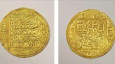 Monedas de Oro del Tiempo de los Nazaries / Granada