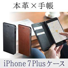 iPhone 7 Plus 本革手帳ケース(カード収納・ストラップ対応)