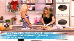 Η Αθηνά Πάνου με την Ελένη Μενεγάκη φτιάχνουν Cookies στον Alpha! Cookies, Crack Crackers, Biscuits, Cookie Recipes, Cookie, Biscuit