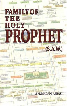 Family of the Holy Prophet
