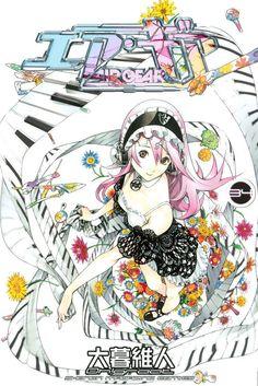 Art Manga, Manga Anime, Book Cover Art, Book Art, Air Gear Manga, Japanese Hand Tattoos, Emo Princess, Western Comics, Manga Covers
