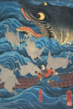 Woodblock print by Utagawa Kuniyoshi (1797-1861), Japan歌川 国芳