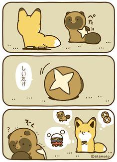 Anime Animals, Animals And Pets, Funny Animals, Cute Animals, Japanese Cartoon, Kawaii Chibi, Racoon, Cute Comics, Animal Drawings