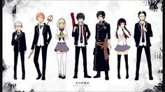 I just felt like there should be a tiny bit more blue exorcist x read… #fanfiction Fanfiction #amreading #books #wattpad