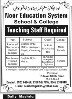 Punjab Education Sector Reform Program Jobs  In Lahore For
