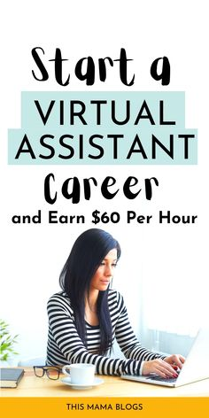 Work From Home Business, Work From Home Jobs, Business Ideas, How To Get Money, How To Become, Personal Development Skills, Earn Extra Money Online, Apps That Pay You, Virtual Assistant Services