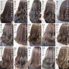 Ash Hair, Aesthetic Hair, Perm, Hair Inspo, Hair Looks, Pretty Hairstyles, Dyed Hair, Hair Makeup, Hair Cuts