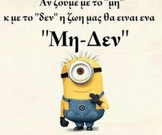 Minions, Minion Jokes, Funny Images, Funny Photos, Funny Greek Quotes, Good Night Quotes, Funny Moments, True Quotes, Funny Texts