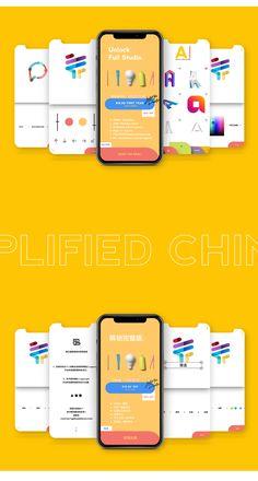 LOGOSCOPIC APP logomaker studio iOS on Behance