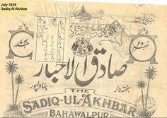 sadiq al khabar newspaper