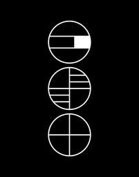 BAUHAUS GLYPHS By THE USUAL DESIGNERS