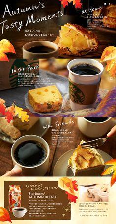 秋のスイーツをもっとおいしくするコーヒー