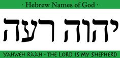 » Hebrew Names of God