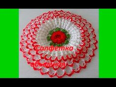 Красивая салфетка крючком 3-х слойная ,Crocheted napkin - YouTube