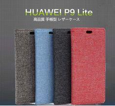 Huawei P9 Lite ケース 手帳 レザー キャンパス柄 かわいい 上質で高級感のあるPUレザー おしゃれなP9 ライト 手帳型レザーケースp9lite-c73-mb-q60620 - IT問屋直営本店