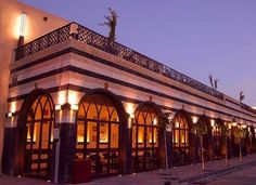 Naranj restaurant- Old Damascus