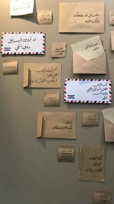 Wall Secretary / Flatbox made of IKEA Method / – Table Ideas Poetry Quotes, Words Quotes, Life Quotes, Cover Photo Quotes, Picture Quotes, Sweet Words, Love Words, Love Quotes Wallpaper, Funny Arabic Quotes