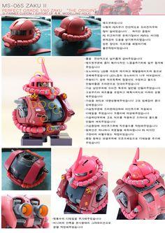 GUNDAM GUY: PG 1/60 Char's Zaku II The ORIGIN Format - Semi-Scratch Build Gundam Tutorial, Perfect Grade, Gundam Wallpapers, Gundam Custom Build, Gunpla Custom, Gundam Model, The Originals, Building, Farmer