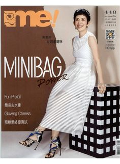 Our RIRE dress meets ME Magazine HK - July 2015