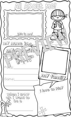 "Welcome your students back-to-school with this fun pirate themed ""All About Me"" poster!"