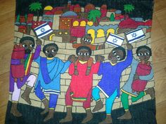 """ETHIOPIAN JEWISH PILLOW COVER Embroidery JEWRY. """"SIMCHAT TORAH IN JERUSALEM."""