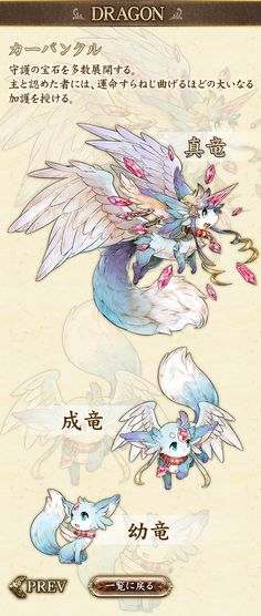 Winged Unicorn-Shaad