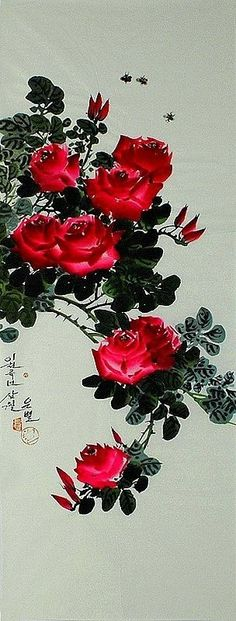 (North Korea) Roses and bees, 2006 by Oh Eun-byeol ). Chinese Painting, Chinese Art, Ink Painting, Watercolor Art, Chinese Flowers, Japanese Water, Art Thou, North Korea, Calligraphy Art