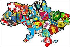 Герби областей (історичних земель) України