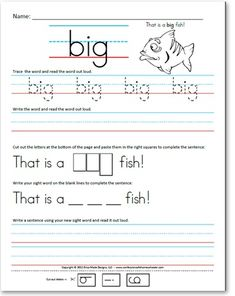 Kindergarten Sight Word Worksheets | Confessions of a Homeschooler
