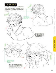Sneeze facial expression