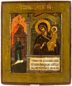 """Mother of God of Unexpected Joy icon, Russian (Moscow), 19th century, 12-1/4"""" x 10-3/8"""""""