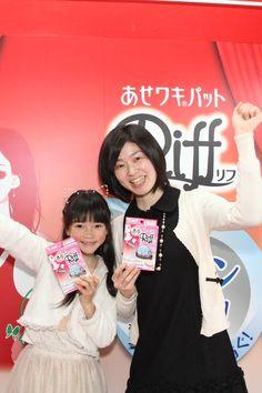 あせワキパットRiffのフィッティングイベント@KOBE collection 2013 S/Sに参加してくれたオシャレな親子さん。ワキおっけ~♪参加してくれてありがとう!  http://www.kobayashi.co.jp/brand/asewaki/