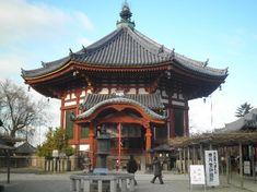 Kofukuji Temple (Nara, Japan): Hours, Address, Religious Site Reviews - TripAdvisor