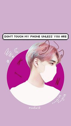 Jongin as your lockscreen