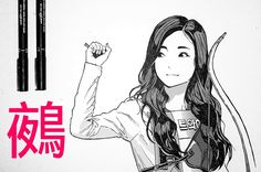 RT @0_0Nue: Tzuyu is FanArt. #쯔위 #트와이스 #子瑜 #choutzuyu #tzuyuchou #tzuyu #once #archery #twice #fanart #manga https://t.co/3FLDRK17ZT