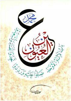 DesertRose,;;رسول الله ﷺ,;,