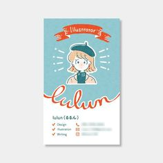 Business Card Design, Creative Business, Desing Inspiration, Art Business Cards, Branding Design, Logo Design, Name Card Design, Graphic Design Posters, Name Cards