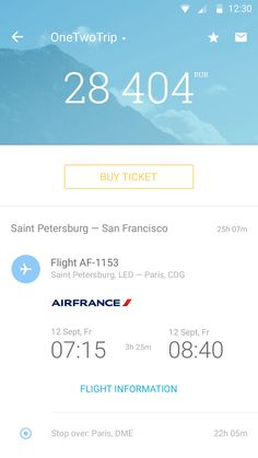 airplane app detail page ui design