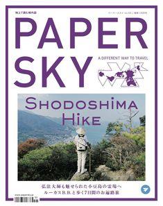 SHODOSHIMA | hike