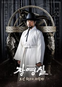 Song Il-gook Transforms into Joseon Scholar in New Poster for Upcoming Historical Drama