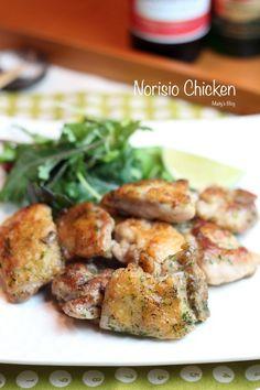 パリパリのり塩チキン - 1ヶ月2万円の節約レシピ (マイティのブログ)