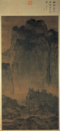 Travelers Among Mountains and Streams, Northern Song dynasty (early 11th century) / by Fan Kuan