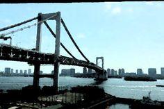 Tia gorman rainbow bridge