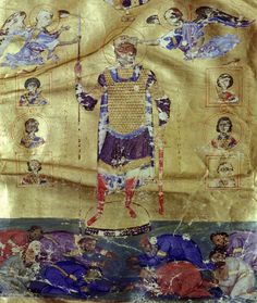 The Portrait Illumination of Basil II in his psalter