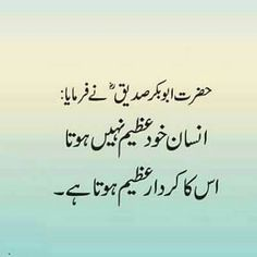 405 Best Makka Madina Images Manager Quotes Quotations Quote