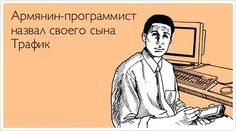 «Аткрытки»: ответы с юмором на все житейские вопросы