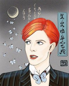 David Bowie Tattoo, David Bowie Art, Lady Stardust, Ziggy Stardust, David Bowie Tribute, Fantastic Art, Japanese Art, Great Artists, Beautiful Images